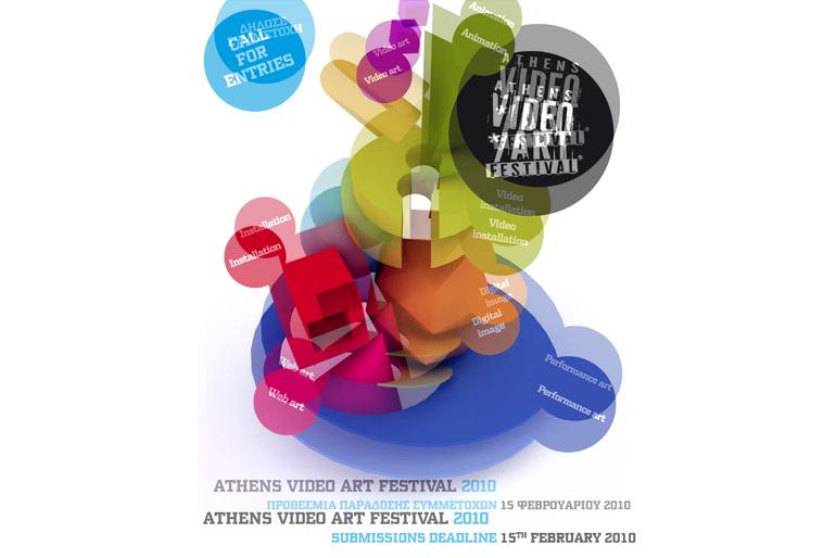 athensvideoartfestival_10