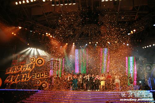 MY Astro Music Awards 至尊流行榜頒獎典禮