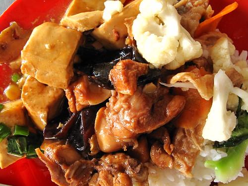 IMG_8022 杂菜饭, Mixed Rice