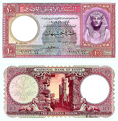 10 Pounds - Date of First Issue; November 1, 1952 (Tulipe Noire) Tags: africa money 10 egypt middleeast 1950s egyptian ten pound currency 1952 banknote