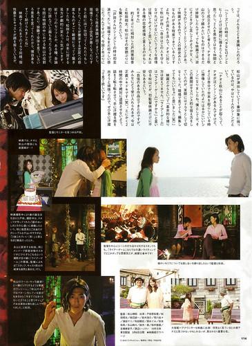 日本映画navi vol.20 p.114