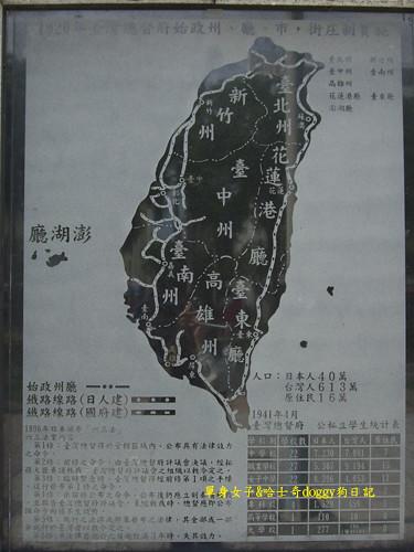 2009-10-25-011