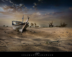 SHIP IN THE DESERT /    (suliman almawash) Tags: art photoshop kuwait suliman     bratanesque  almawash