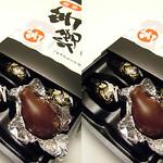 芋焼酎チョコレートボンボン imo-zhochu chcolate bonbon (parallel 3D) thumbnail