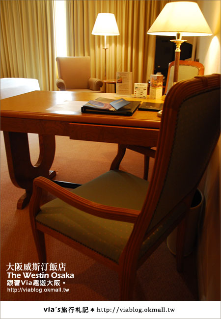 【via關西冬遊記】大阪住宿推薦~The Westin Osake大阪威斯汀飯店21