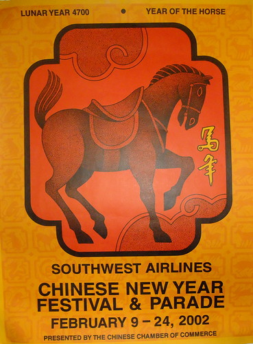 Southwest Airlines Chinese New Year Festival & Parade Year of the Horse