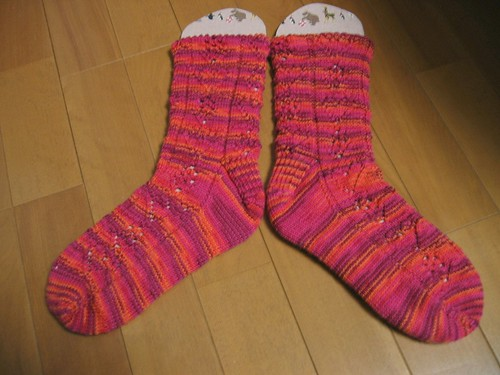 February Socks - finished!