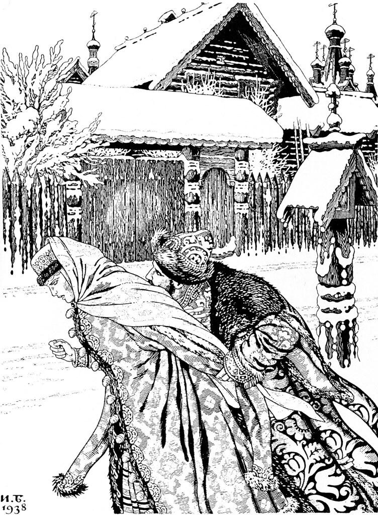 Удалой Калашников - 7