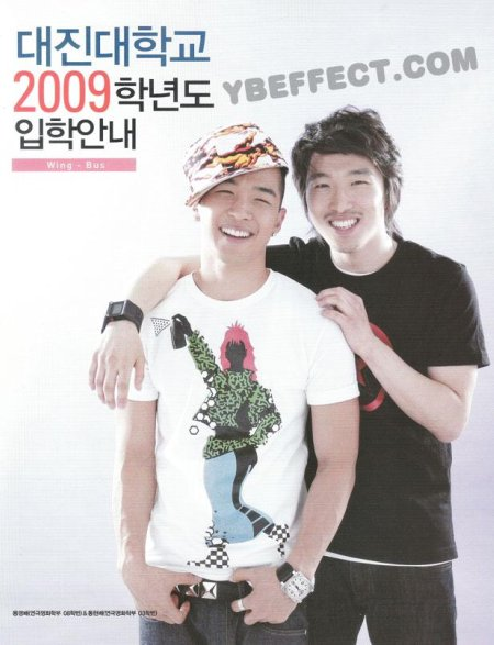 TaeYang (Big Bang) and brother