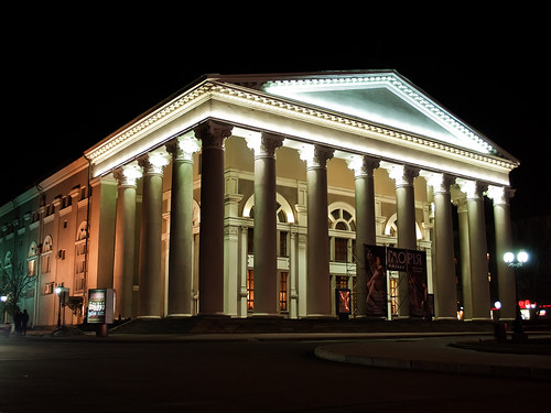 Donetsk music and drama