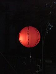 Palais de Tokyo (alvarosa) Tags: paris palaisdetokyo