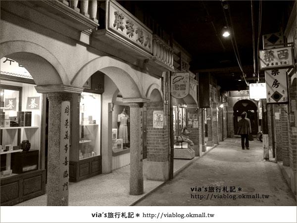 【台北旅遊】在台北,尋找老台灣的味道~台灣故事館34