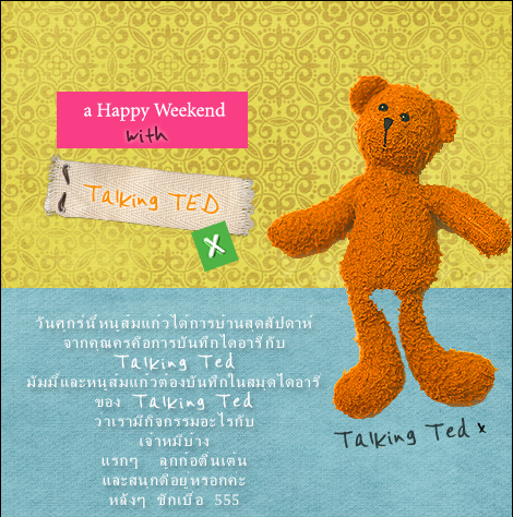 a Happy Weekend with Talking TED x