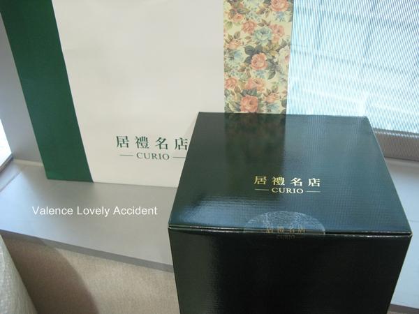 居禮名店_gift