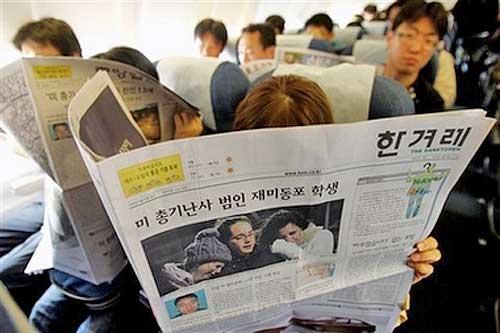 baca-koran