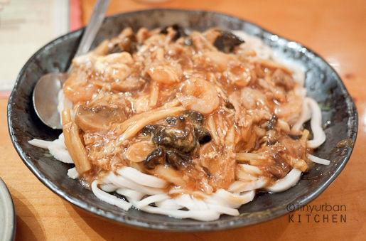 Da Lu Main Noodles