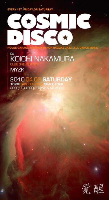 Cosmic Disco / 2010.04.03.Sat