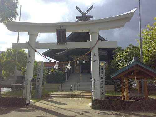 Hawaii Izumo Taisha Shrine