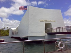 USS Arizona Memorial Hall