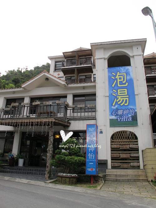 心礦神怡溫泉館26-2010.03.20