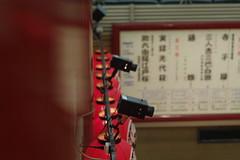 歌舞伎座_名残三月_009