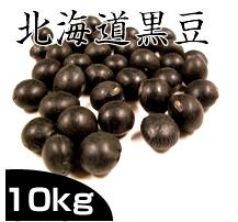 黒豆ダイエット 4