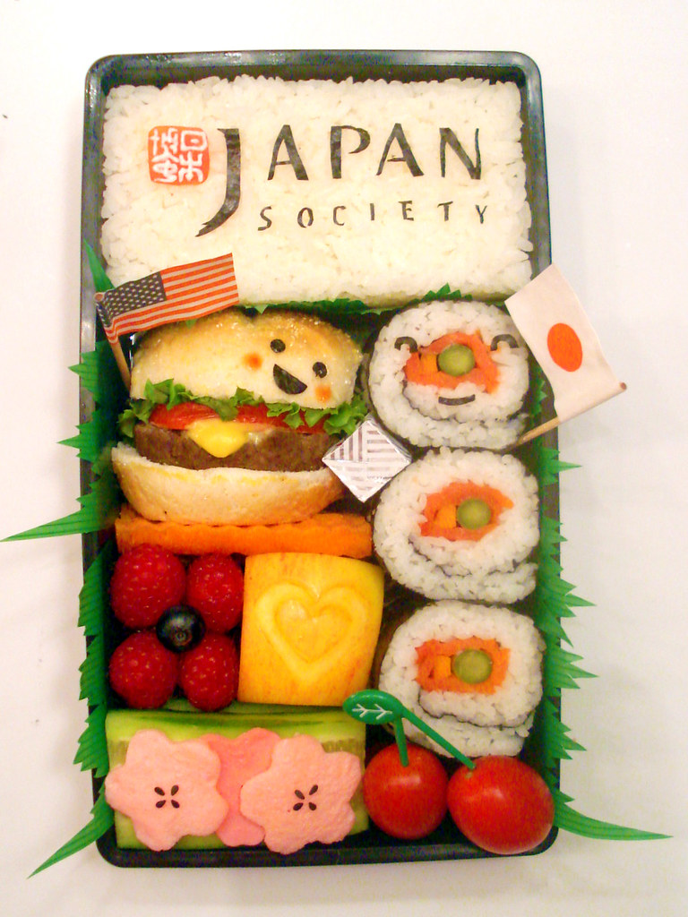 Japan Society Bento #47 (Explored #48/500!)