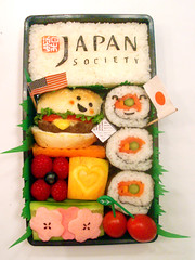 Japan Society Bento #47 (Explored #48/500!) (Laura Bento) Tags: trees food usa cute art japan america sushi logo cherry lunch happy box contest blossoms mini flags together hamburger roll slider sakura bento japansociety galleryphotos galleryphoto virtualbentoboxbattle
