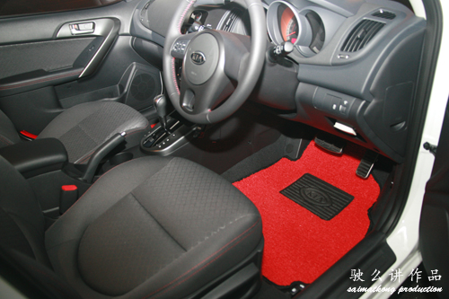 Red Car Mat