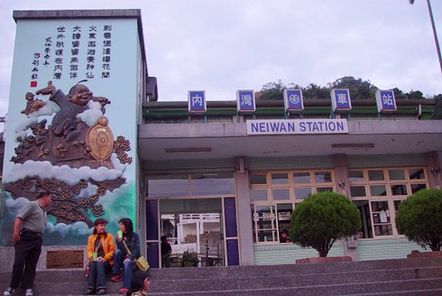 內灣車站 DSC06329