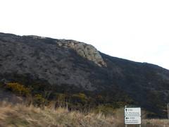 Rocky Valley