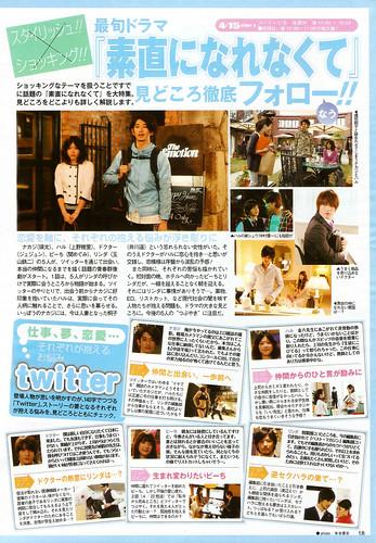 TV LIFE (2010.no.9) p18