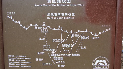 Gran Muralla. China