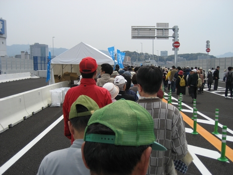 広島高速 開通イベント ハイウェイウォーク13