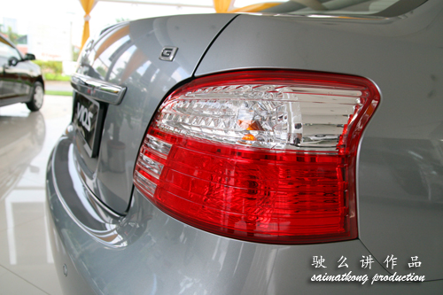 Vios Tail Lamp