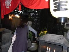 大阪 水かけ不動 20100411