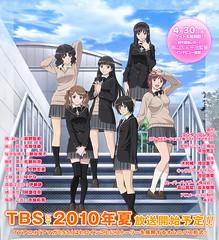 100425 - 改編自原作電玩的TVA『アマガミSS』確定在今年夏天正式開播!