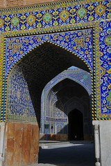 Arches and Iwan (DSLEWIS) Tags: arch iran minaret muslim islam arches mosque tiles esfahan masjid minarets isfahan iwan tilework masjed imammosque masjedeimam