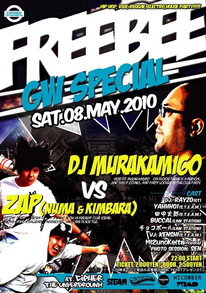 FREEBEE -GW Special- 2010/05/08