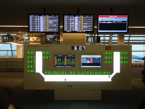 Haneda, Terminal 2