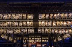 Kyoto - Yasaka Shrine