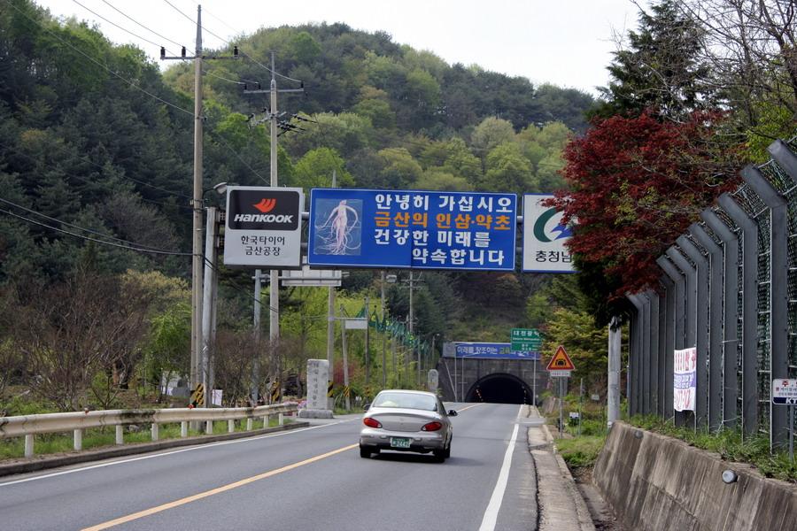 Chubu tunnel