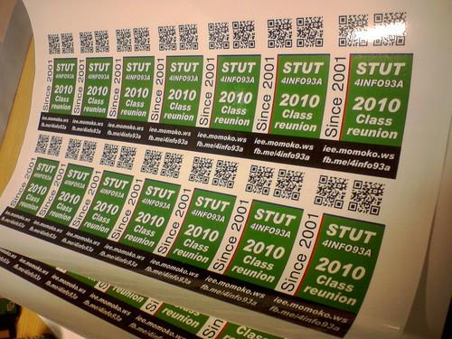 STUT_2010_CLASS_REUNION_GIFT