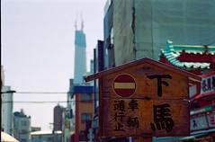 下馬 (Nam2@7676) Tags: film japan tokyo dof pentax bokeh scan 日本 epson 東京 100 asakusa dnp 浅草 lx nam2 centuria 77mm silverfast kmount 7676 v750 fa77 smcpfa77mmf18 justpentax gtx970 smcfa77mm118limited yasunarinakamura ナムナム nam27676 中村康就