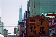 (Nam2@7676) Tags: film japan tokyo dof pentax bokeh scan  epson  100 asakusa dnp  lx nam2 centuria 77mm silverfast kmount 7676 v750 fa77 smcpfa77mmf18 justpentax gtx970 smcfa77mm118limited yasunarinakamura  nam27676