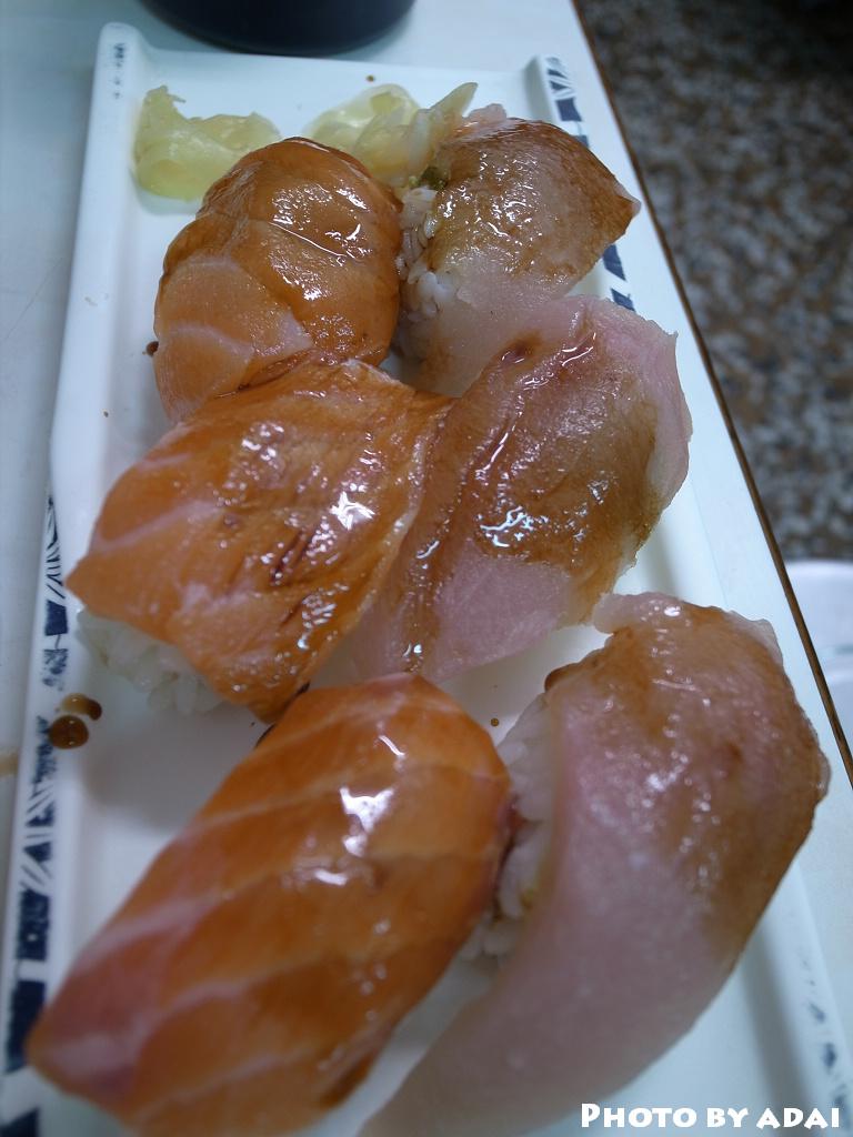 Sushi 握壽司