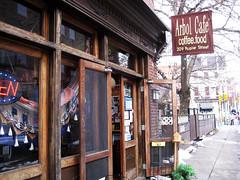 Arbol Cafe