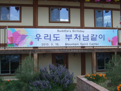 Buddha's Birthday banner at Mountain Spirit Center