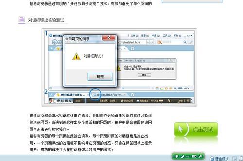 浏览器11