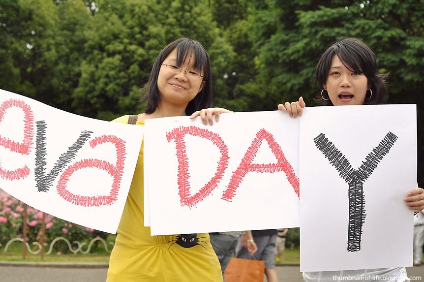Eva Day
